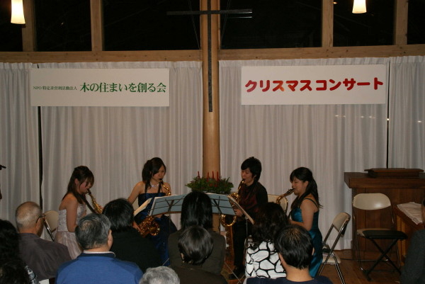 20101218クリスマスコンサート01